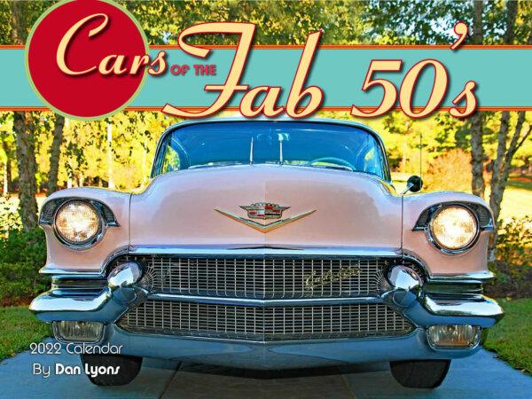 cars of the fab 50's wall calendar